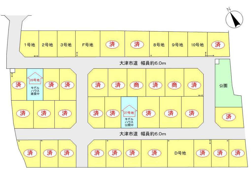 下阪本5丁目44区画区画図