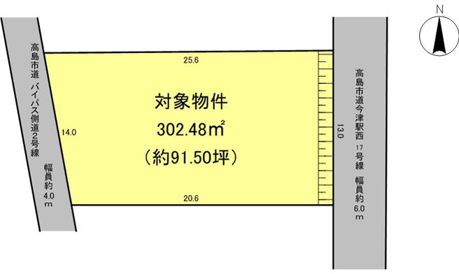 6649-sellingland-01a