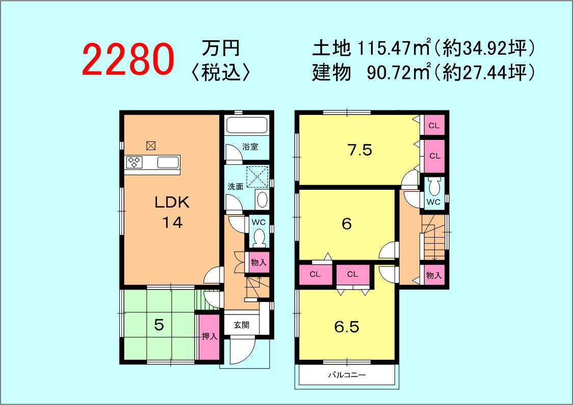 sakamoto2280