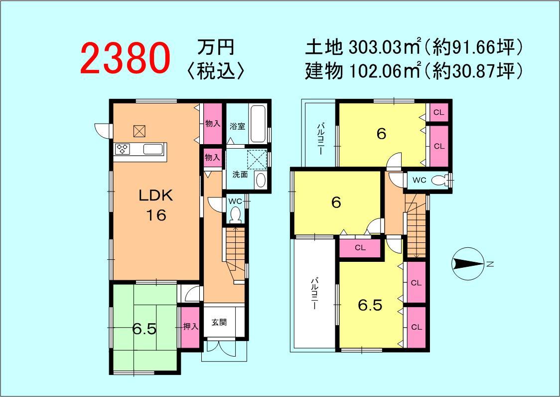shimosakamoto2380