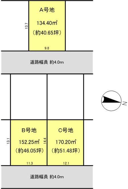 栗東市安養寺 建築条件無し売土地区画図