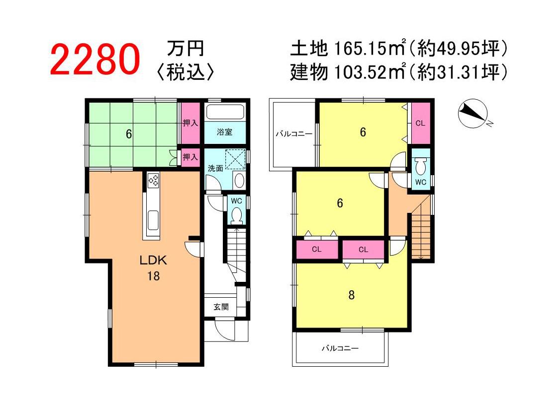 日吉台2丁目 新築一戸建て2280万円間取図