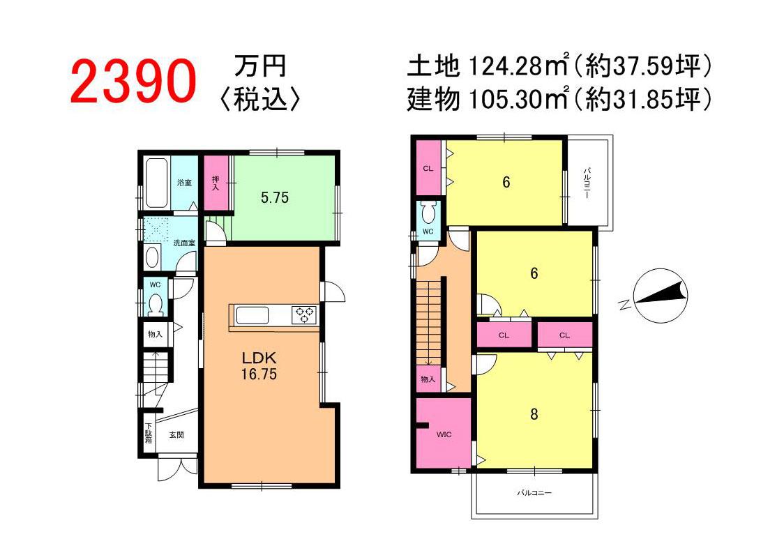 坂本3丁目 新築一戸建て 2390万円