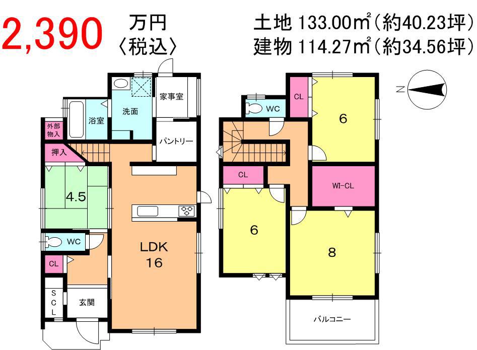 坂本2丁目 新築一戸建て間取図