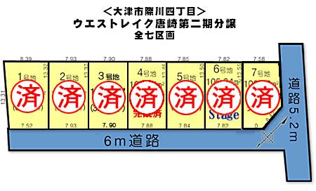 847-sales-01