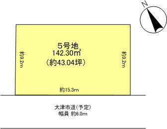 坂本2丁目 14区画 5号地区画図