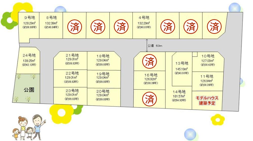 ウエストレイク下阪本3丁目 全24区画 区画図