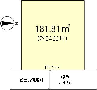 桜野町一丁目 建築条件無し売土地区画図