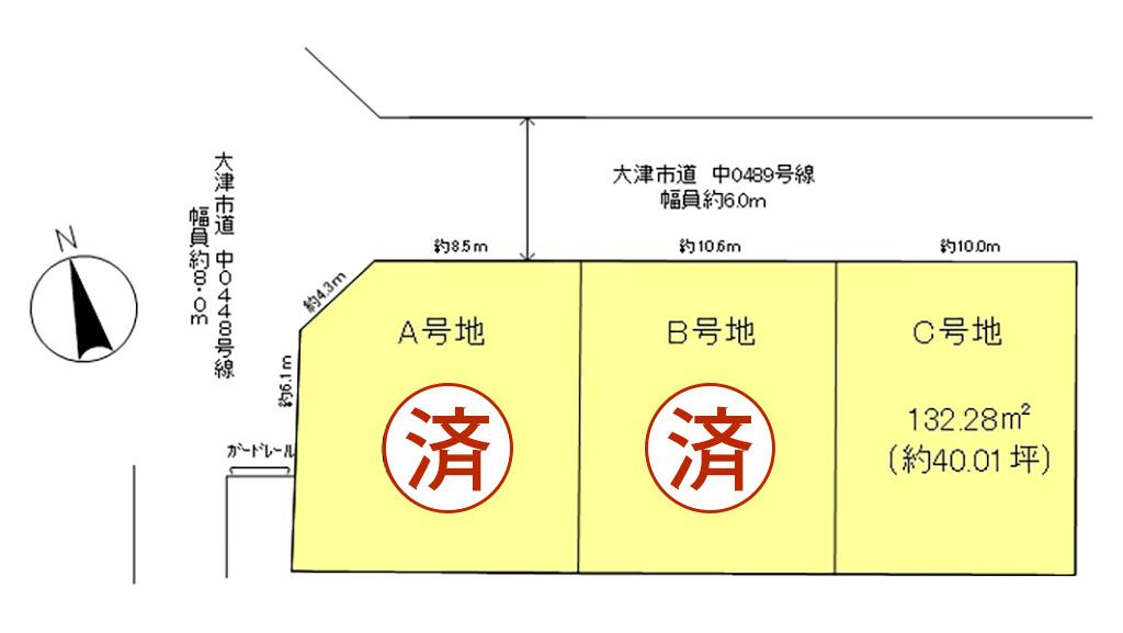 下阪本5丁目 全3区画 区画図