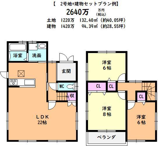 下阪本5丁目 全8区画 参考間取図