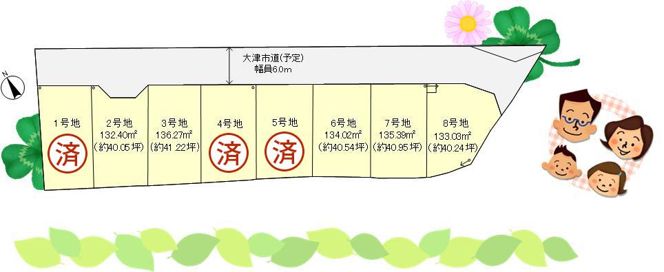 ウエストレイク下阪本5丁目 全8区画 区画図